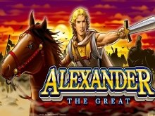 Alexander the Great ������ ����. ������ ������ ��������� � ���� Alexander the Great
